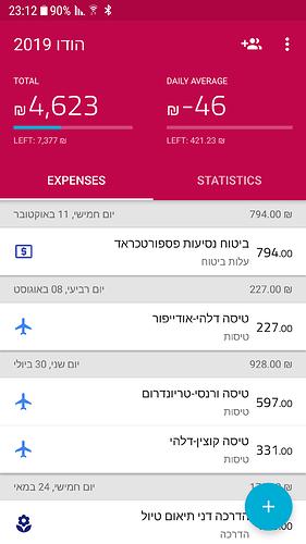 Screenshot_20181015-231215